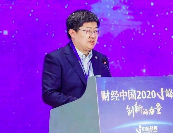 嘉楠CEO张楠赓出席财经中国峰会:2020世代将是智能化升级的下一个十年