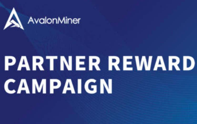 Avalon Partner Award Campaign
