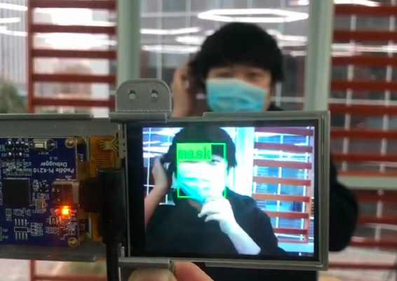 Face recognition with masks