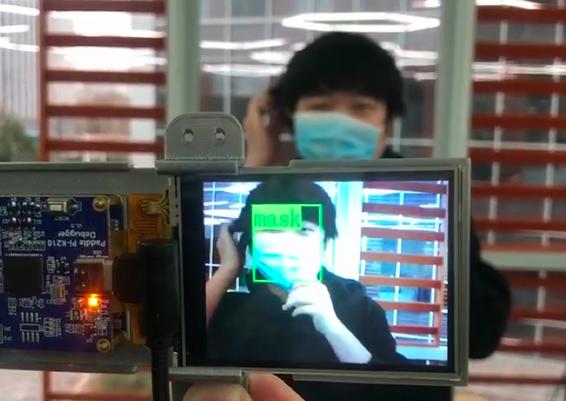 嘉楠研发人脸口罩检测模型 可一次性检查30张口罩人脸
