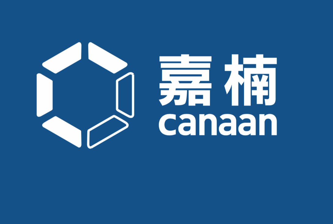 Canaan Inc. Announces the Appointment of Four Independent Directors to Enhance Its Corporate Governance