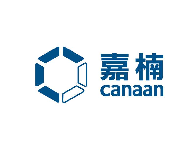 Canaan Inc. Announces the Departure of Two of Its Directors
