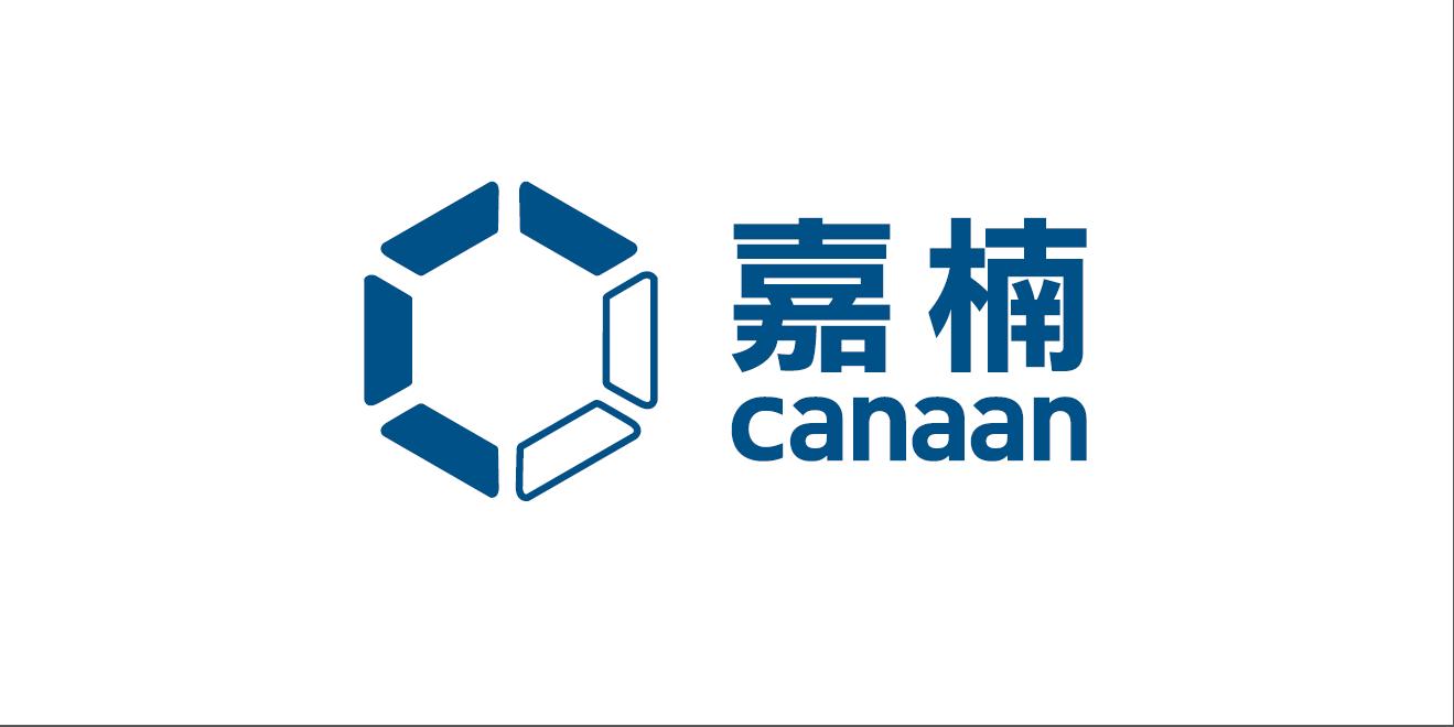 Notice Regarding Counterfeit Website Impersonating Canaan Inc.